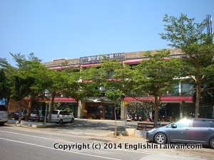 The White Hotel in Kending