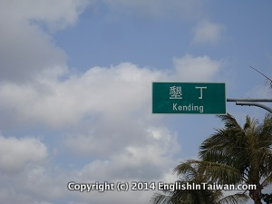 welcome to Kending