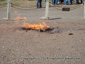 Kending Natural Ground Fire-Chuhuo