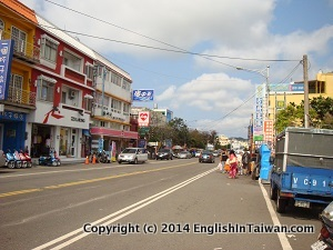 Kending Town and Main Street