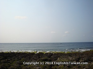 Taiwan's southern most point