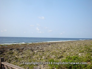 The southern most point in Taiwan is in Kending