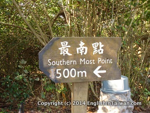 The southern most point in Taiwan-Kending