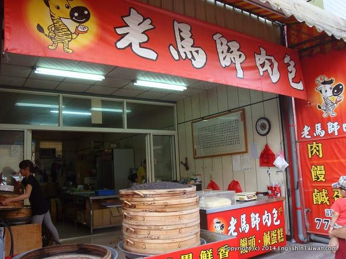 lugang taiwan foods to eat