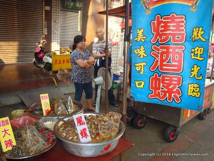 lugang taiwan foods to eat snails in rice wine