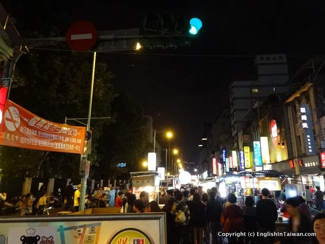 Ningxia Night Market Taipei City