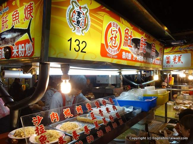Ningxia Night Market in Taipei City