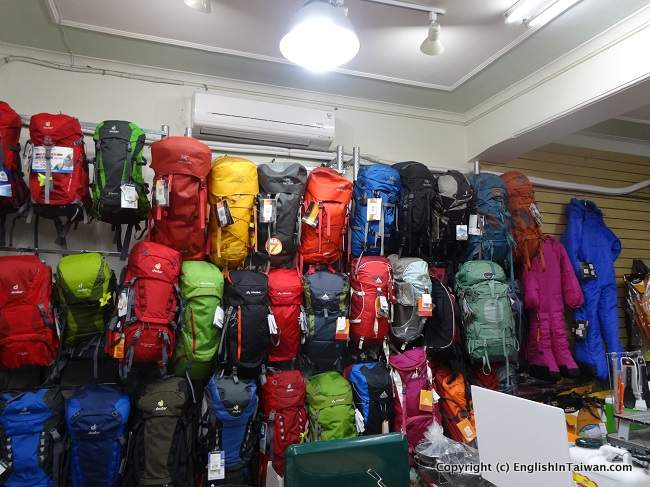 Taipei City Outdoor Gear And Camping Stores Eit