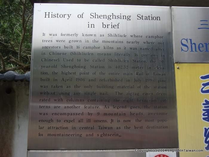 Sanyi Shengxing Train Station