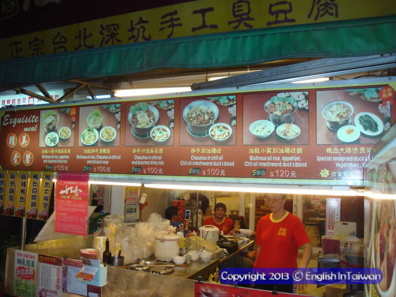 Sticky Rice Specialty Dishes - great night market food