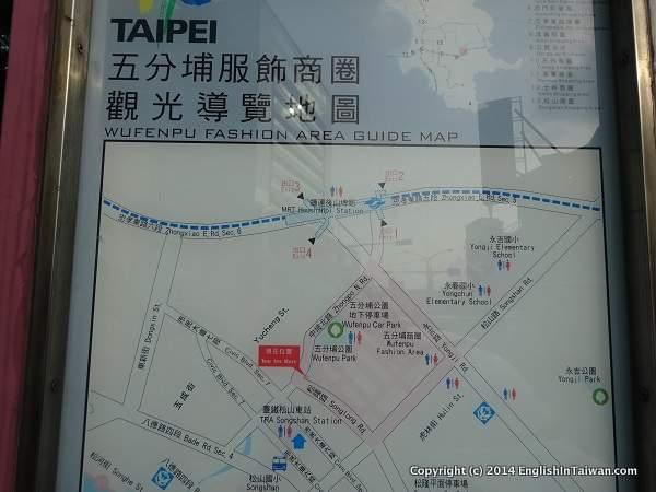 wufenpu clothing commercial market taipei city