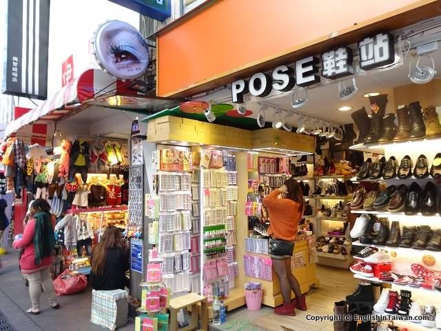 Taipei Shopping Ximending