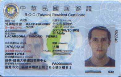 Taiwan Visa Facts How To Get A Travel Or Work Visa For Teaching English Resident Visas Student Visas Arc Eit