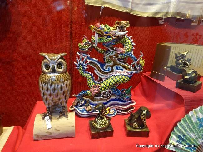 Taiwan Cultural and Creative Gift Center 國家文創禮品舘 - EIT