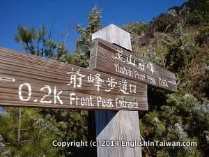 Jade mountain front peak rocky trail